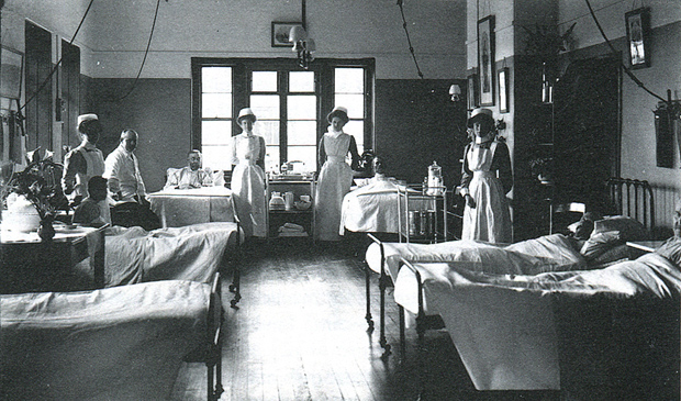 Picture of Interior view of a ward